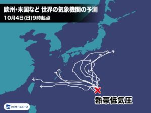 2020 台風 14 号 台風14号2020の進路予想図最新版!米軍・ヨーロッパ・気象庁情報から解析!今夜から沖縄は大荒れ? |